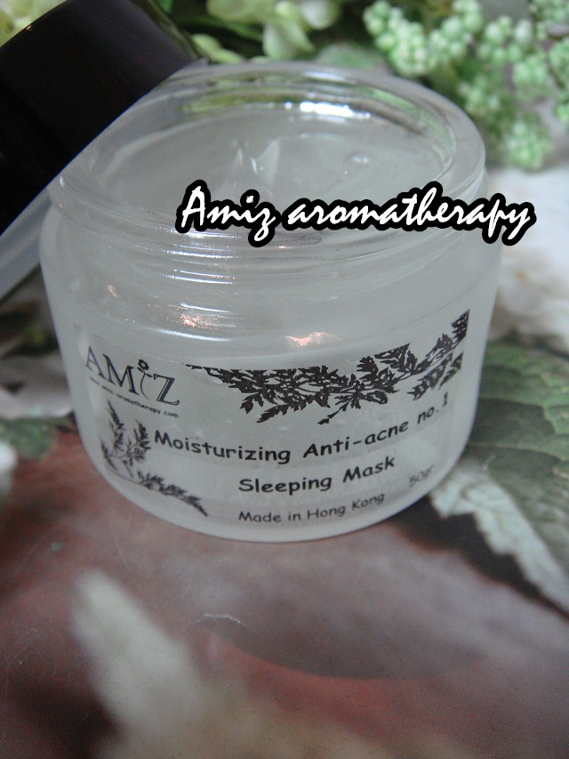 日日敷保濕暗瘡面膜 |Moisturizing Anti-acne Sleeping Mas